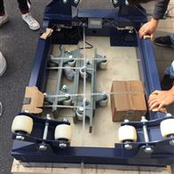 GCS-3t苏州电子钢瓶秤-3吨带打印液氨钢瓶电子称
