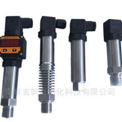 GF1088小巧型压力变送器
