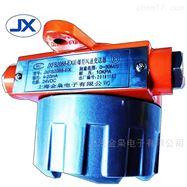 JXFS2088- EX防爆耐高温防型风速变送器