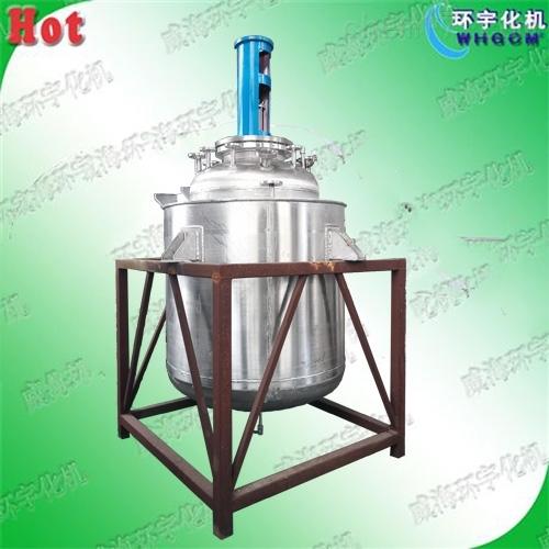 1000L低温不锈钢反应釜 机械密封