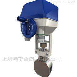 电动浓水调节阀 垃圾渗滤等行业广泛使用