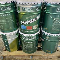 彩钢翻新漆 彩钢瓦翻新专用漆 工业水漆厂家