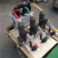電桿式10KV預付費一體式高壓真空斷路器