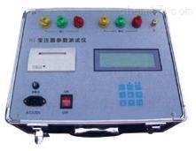 变压器参数测试仪  厂家