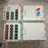 BXMDBXM(D)防爆照明(动力)配电箱