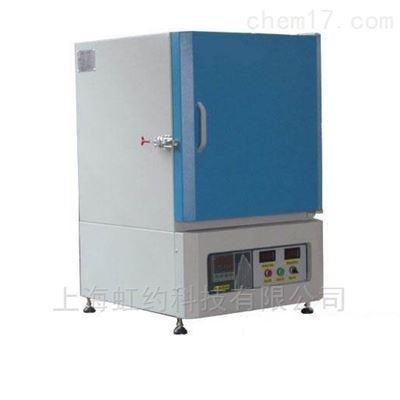 HY1200-30-25香港马弗炉