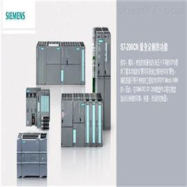云南西门子6ES7972-0BB52-0XA0回收