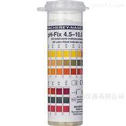 MN 92121型无渗透pH试纸(pH-Fix 4.5-10.0 PT)