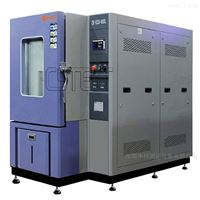ZK-ESS-800L快速温度变化湿热试验箱