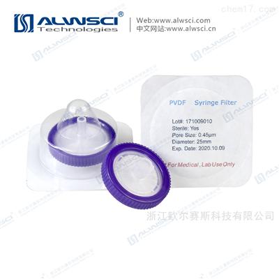 C0000536无菌灭菌针式过滤器13mm25mm有机PVDF