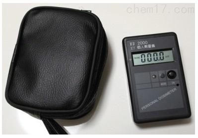 个人剂量仪/智能χ、γ测量仪  厂家
