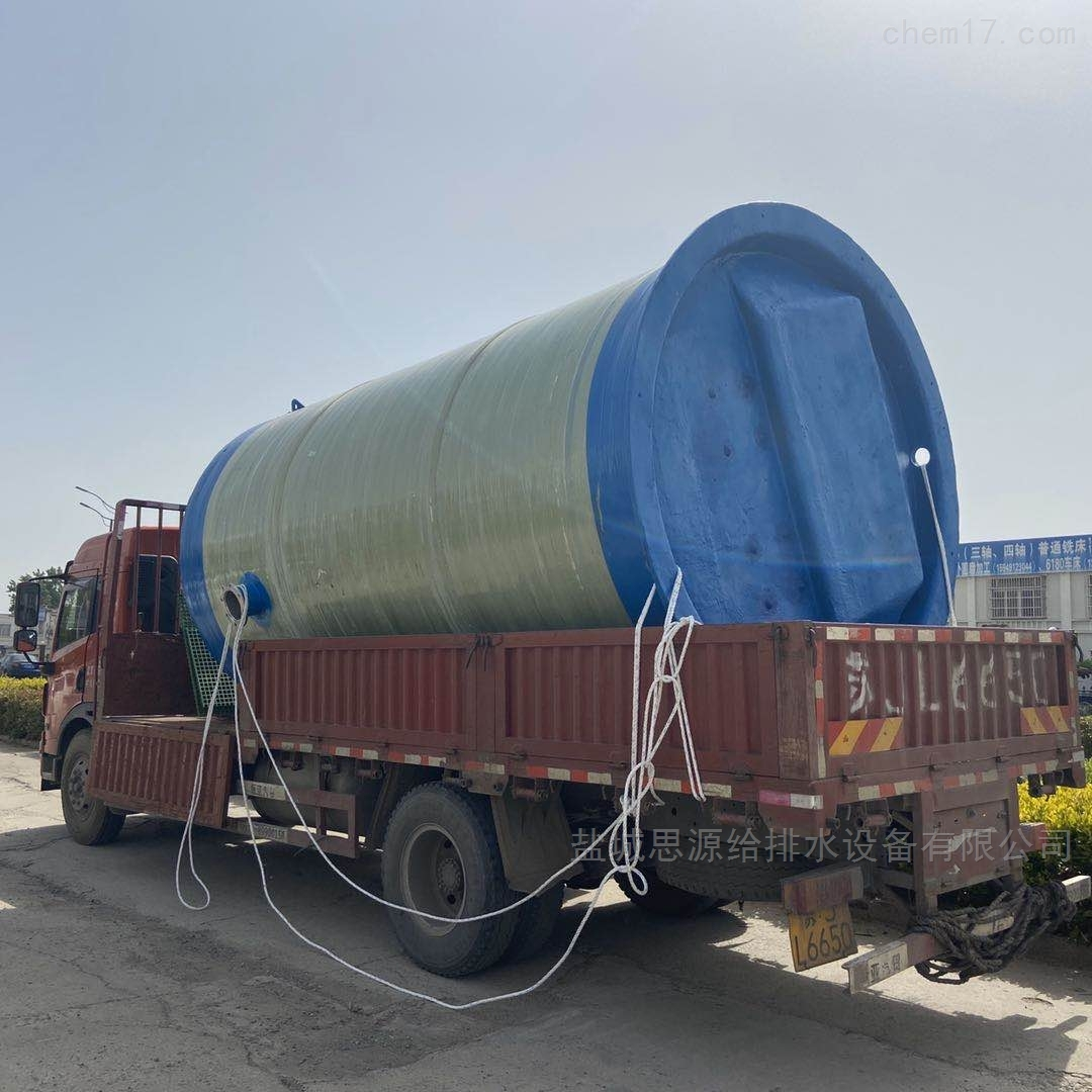 GRP玻璃钢一体化预制泵站