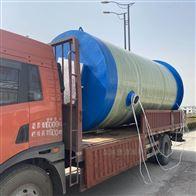 远程控制雨污一体化预制泵站