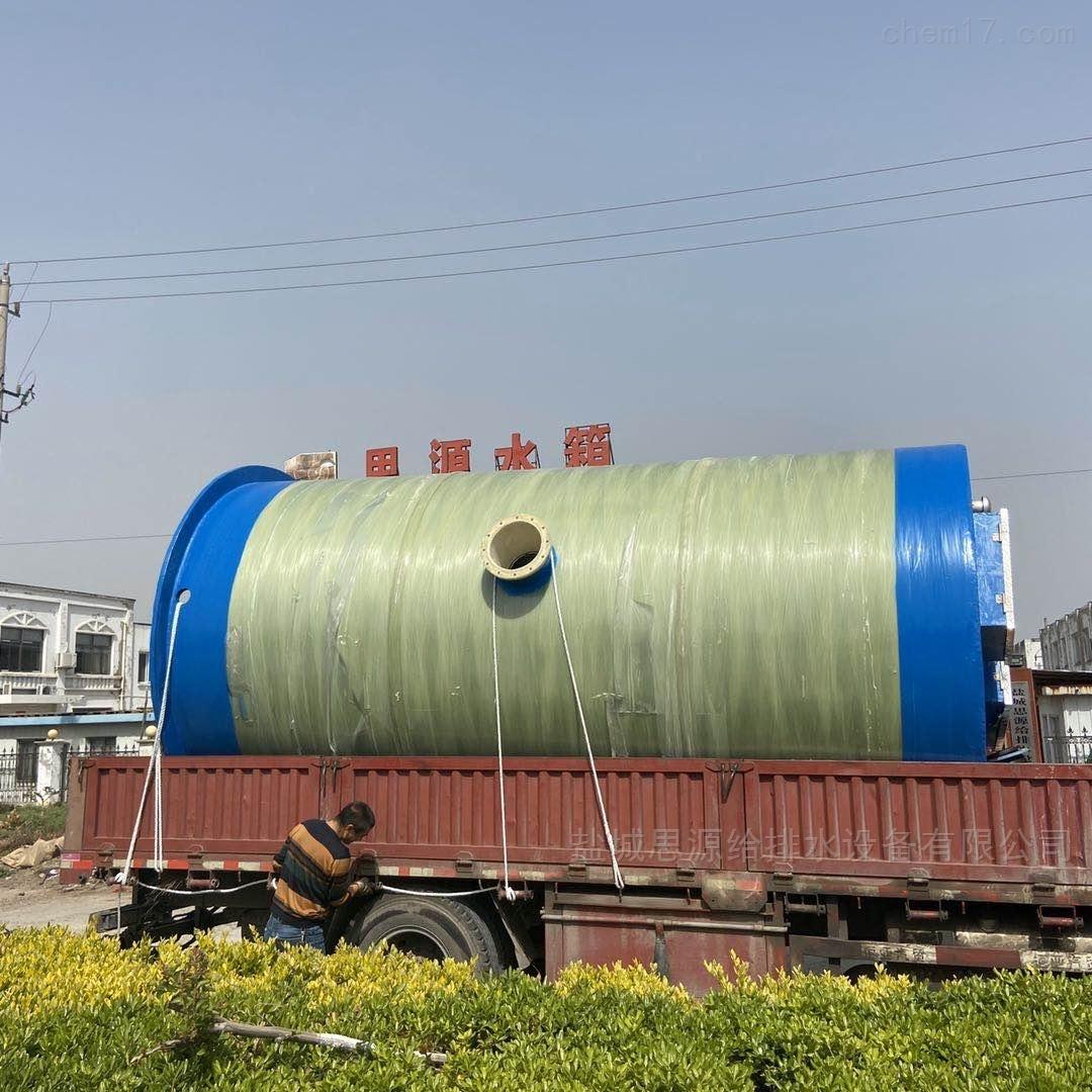 玻璃钢筒体一体化预制泵站定制厂家