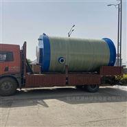 淮安地埋式一体化污水预制泵站项目现场安装