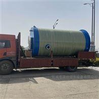 成品发货地埋式雨水提升泵站的设计构造