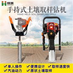 HM-QY800恒美直推式土壤取样钻机