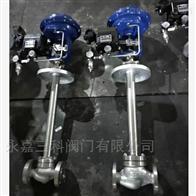 ZMAP气动薄膜低温调节阀