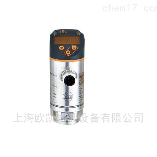 IFM压力传感器PN2093易福门上海有限公司