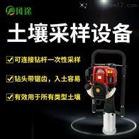 FT-QY02汽油动力土壤采样器