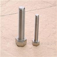 2205螺栓2205六角螺栓
