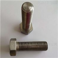 316L螺栓316L六角螺栓