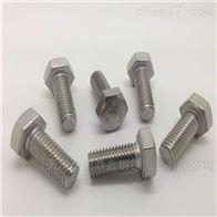 镍紧固件N6六角螺栓
