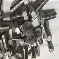 紧固件inconel600六角螺栓