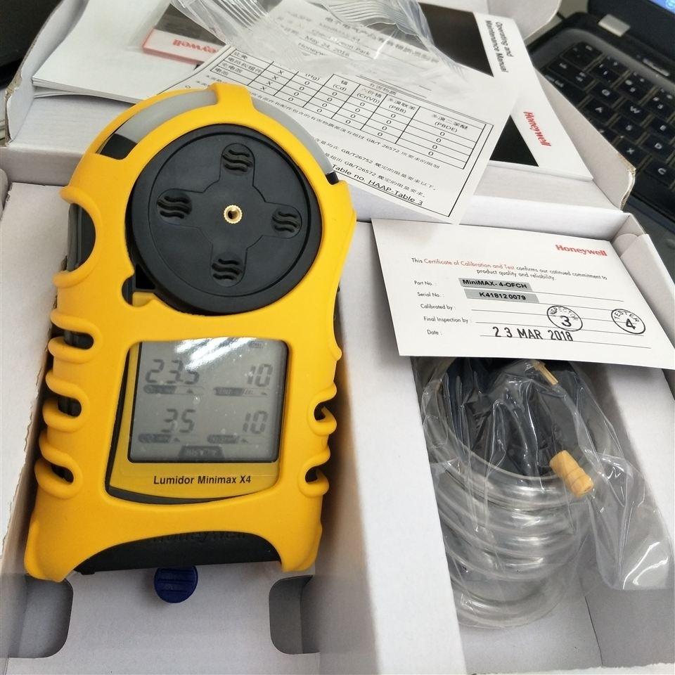 现货霍尼韦尔HONEYWELL多气体检测仪