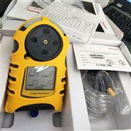 現貨霍尼韋爾HONEYWELL多氣體檢測儀
