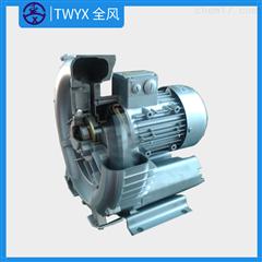 电镀液搅拌曝气设备专用高压风机