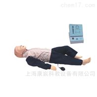 KAC/CPR180溺水儿童心肺复苏模拟人