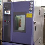 新型恒温恒湿试验箱THP225