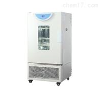 BPMJ-70F霉菌培养箱BPMJ