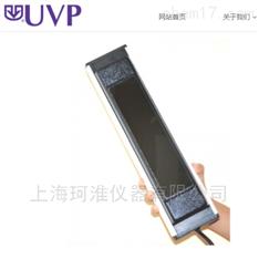 可充电式紫外灯UVS-26P/UVSL-26P/UVL-26P