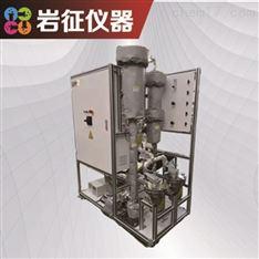 短程蒸馏及薄膜蒸馏系统