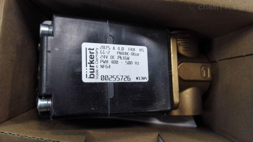 宝德办事处2875型Burkert比例电磁阀PWM控制