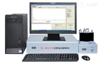 Dein-WC200型微機鹽含量測定儀