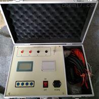 RCJD-5A接地导通测试仪承装修试电力资质