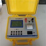 RCDR-L21A电容电感测试仪