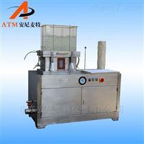 AT-FCP-1气动匀浆矩形抄片机