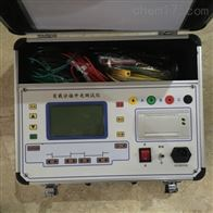 RCYZ-320变压器有载分接开关测试仪