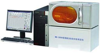 新WB-3000型全自動水份測定儀