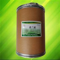 食品级山东香兰素生产厂家