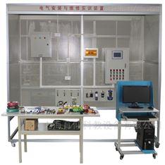 電氣安裝與維修實訓設備