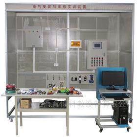 YUY-GC10电气安装与维修实训设备