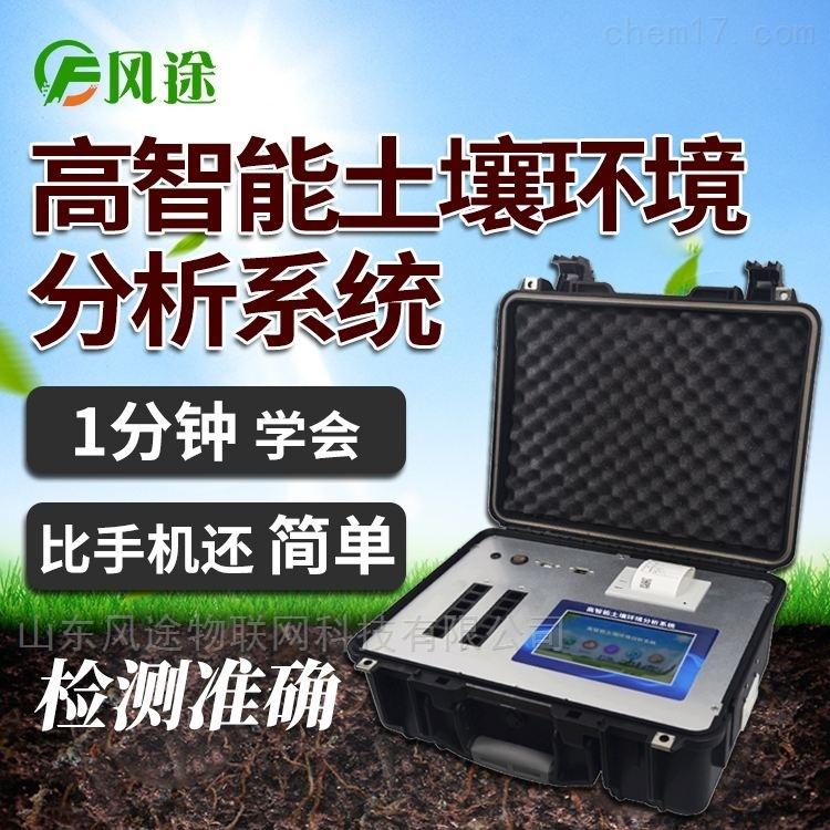 <strong>测土配肥设备价格是多少</strong>