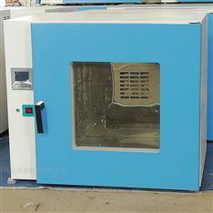 立式电热恒温培养箱价格