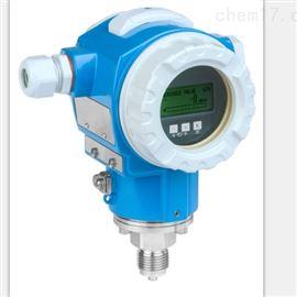 Cerabar PMC71瑞士E+H 数字式压力变送器