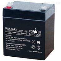 PS4.5-12三力蓄电池PS系列代理价格